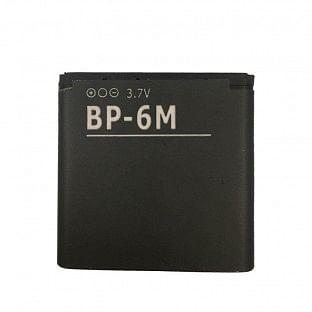 Nokia Akku BP-6M 1100mAh