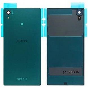 Sony Xperia Z5 Backcover Rückschale mit Kleber Grün