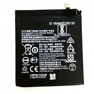 Nokia 3 Akku - Batterie HE330 - 2630mAh