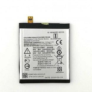 Nokia 5 Akku - Batterie HE3321 - 2900mAh