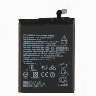 Nokia 2 Akku - Batterie HE338 - 4000mAh