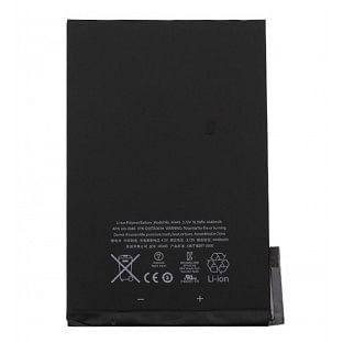 iPad Mini Akku - Batterie 3.72V 4440mAh OEM