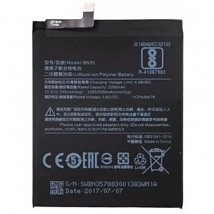 Xiaomi Redmi 5 Akku - Batterie BN35- 3300mAh