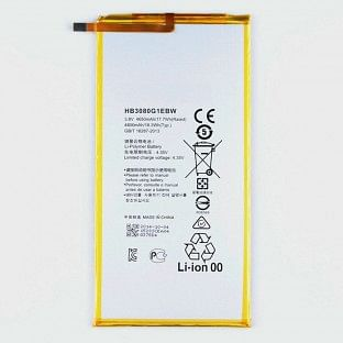 Huawei MediaPad T3 10.0 Akku - Batterie