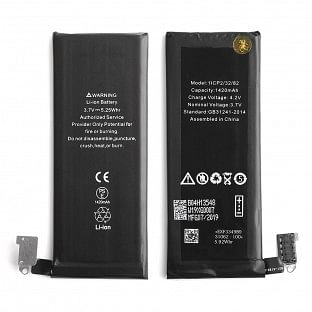iPhone 4 Akku - Batterie 3.7V 1420mAh OEM