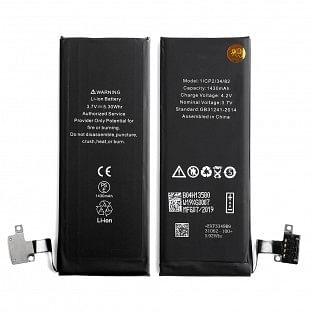 iPhone 4S Akku - Batterie 3.7V 1430mAh OEM