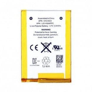 iPod Touch 4G Akku - Batterie 3.7V 350mAh