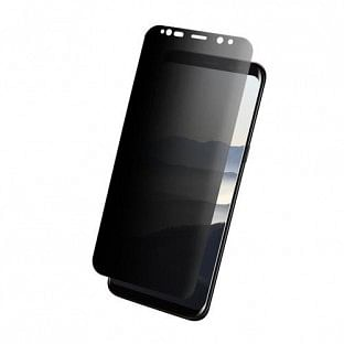Eiger Samsung Galaxy S8 Privacy Vollbild 3D Panzer Glas Display Schutzfolie Schwarz (EGSP00163)